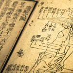 Tai Chi Qi Gong douleur chronique chronic pain